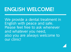 ENGLISH WELCOME!
